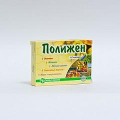 "БАД витамин ""Полижен""-источник"