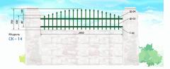 Секция низкая арочная с использованием штакетин из