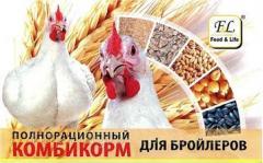 Комбикорм Фидлайф, Бест Микс , Мультигейн в Никопо
