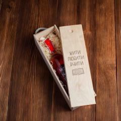 Коробка для вина на одну бутылку Жити....