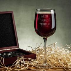 Бокал для вина Слезы моих учеников подарок...