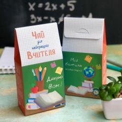 Чай для найкращого вчителя оригинальный...