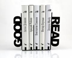 Держатели для книг Good Read подарки на день...