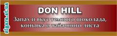 Жидкость для электронных сигарет DON HILL