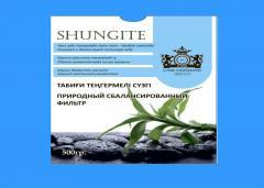 Минерал шунгит (казахстанский), 500 г