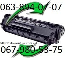 We buy, we sell cartridges new. at.