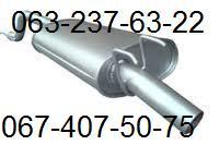 Mufflers, resonators, corrugations, catalysts,