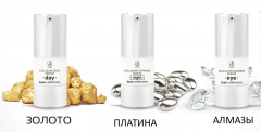 Luxe Collection 3*20 ml (Cellular Gold serum day,