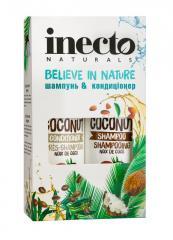 Набор Шампунь + Кондиционер с маслом кокосаINECTO