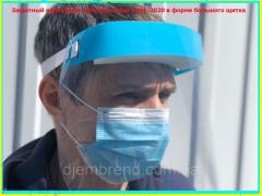 Защитный акриловый экран для лица mask-2020 в