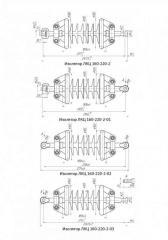 Линейный изолятор ЛКЦ 160-220