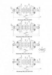 Линейный изолятор ЛКЦ 120-220