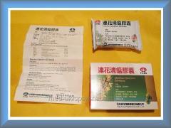 Лиань хуа цин вуен «Очищающий от вирусов»