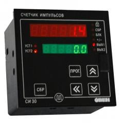 Impulse meter ARIES SI30