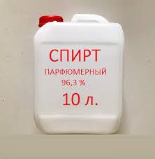 Спирт етиловий медичний