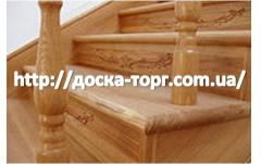 Steps for ladders wooden