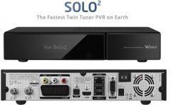 Спутниковый HD ресивер  Galaxy Innovations GI