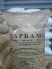 Nitrogen Carbamide mineral fertilizers