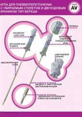 Игла  для пневмоперетонеума с убираемым стилетом и