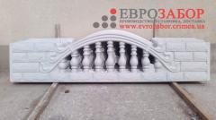 """Еврозабор """"Балясина арка""""(кирпич)"""