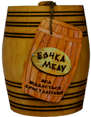 Akatsiyevy honey in a wooden keg 700 gr.