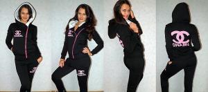 Buy a sports suit, Ukraine, Donetsk