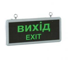 "Светильник аварийный Ultralight UL-5006 6 LED ""EXIT"""