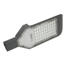 """Светильник уличный LED HOROZ """"ORLANDO-50"""" 50 W"""