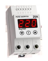 Реле контроля напряжения DigiTop VP-20A