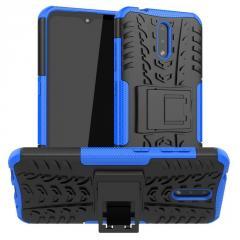 Чехол Armor Case для Nokia 2.3 Blue