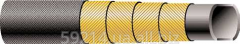 Рукав резиновый для подачи штукатурки SM40