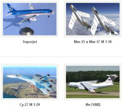 Models of planes and gliders