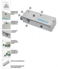 Аппарат для автоматической биопсии мягких тканей