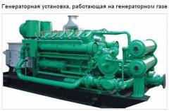 Power plants gas-generating on synthesis gas,