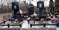 Комплексы мемориальные Умань, Украина