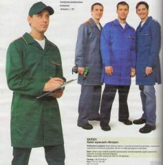 Халаты рабочие, халат мужской АКТУАЛ, рабочая