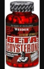 Weider Beta-Ecdysterone (Вэидер Бета-Экдистерон)