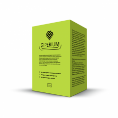 Giperium powder (Гипериум Паудер)