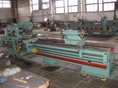 Different lathes