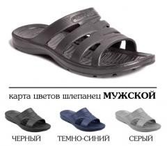 Bedroom-slippers are man's, wholesale, an
