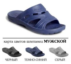 Bedroom-slippers summer for boys, wholesale, an
