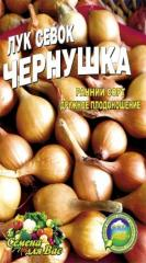 Лук Чернушка пакет 800 семян