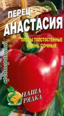 Перец Анастасия пакет 30 семян