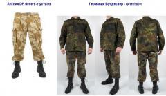 Одежда милитари новая и б/у, военная одежда и