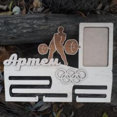 Деревянная медальница с фоторамкой Пауэрлифтинг