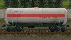The liquefied LPG gas in Ukraine to Buy, the