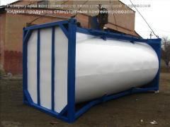 Контейнеры для перевозки жидких грузов