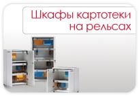 Cases accounting Simferopol.