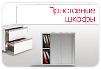 Cases for papers Simferopol.