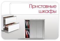 Cases file Simferopol.